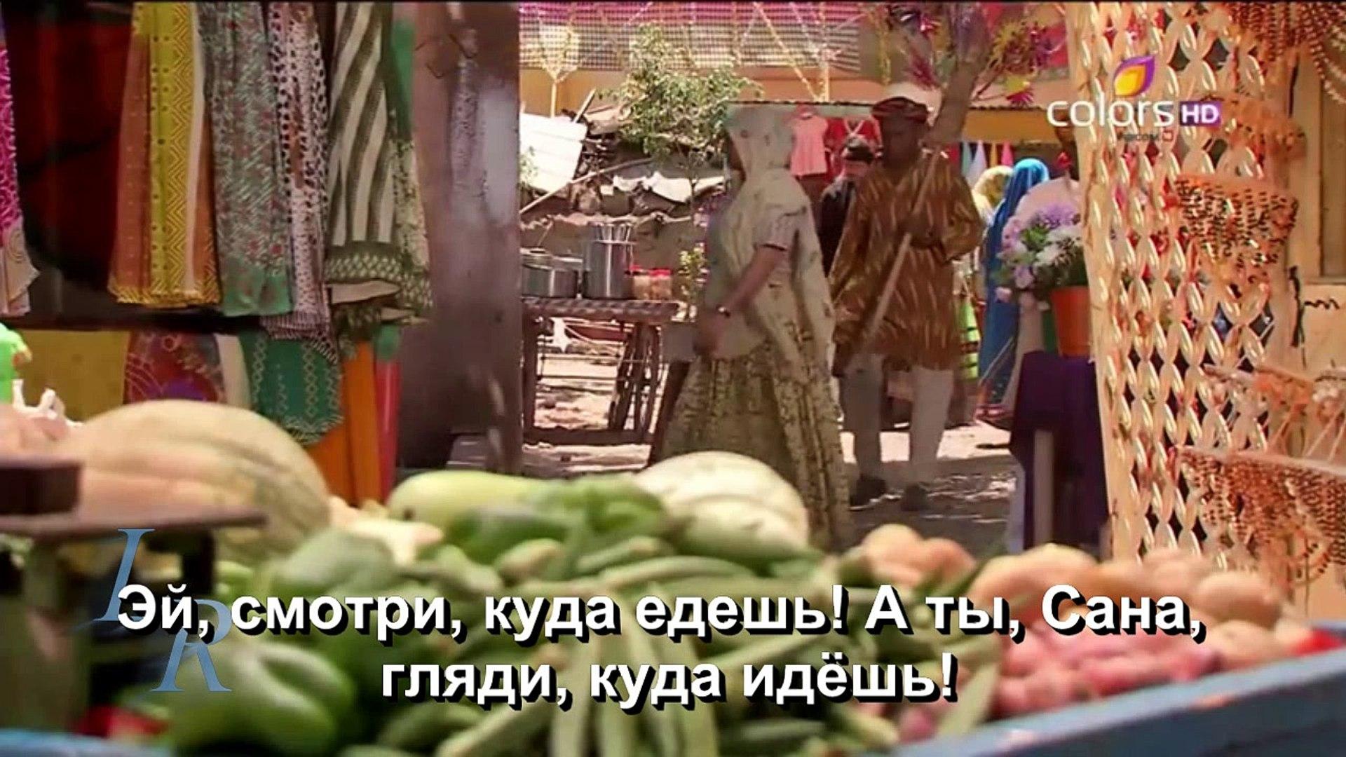 Дороги к любви /Road to love/ 3 серия
