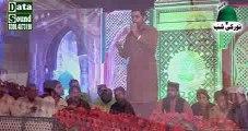 Naqabat Ismay Muhammad By Rizwan Aslam Qadri 03244079459
