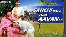 Sanchi Kahe Tore Aavan Se Full Song | Nadiya Ke Paar | Evergreen Hindi Songs
