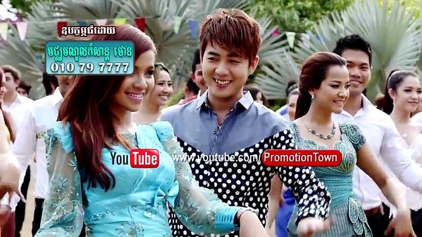 [Official MV Full HD] Lorng Sneh Komlos Banlong Meas Soksophea - Town VCD Vol 28_2   Godialy.com