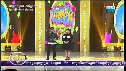 MYTV   ពេញចិត្តឫអត់   Penh chet ort   20 February 2016    part 01 (720p Full HD) (720p FULL HD)