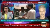 Ary News Headlines 18 February 2016, Wasem Akhtars exclusive interview with ARY News