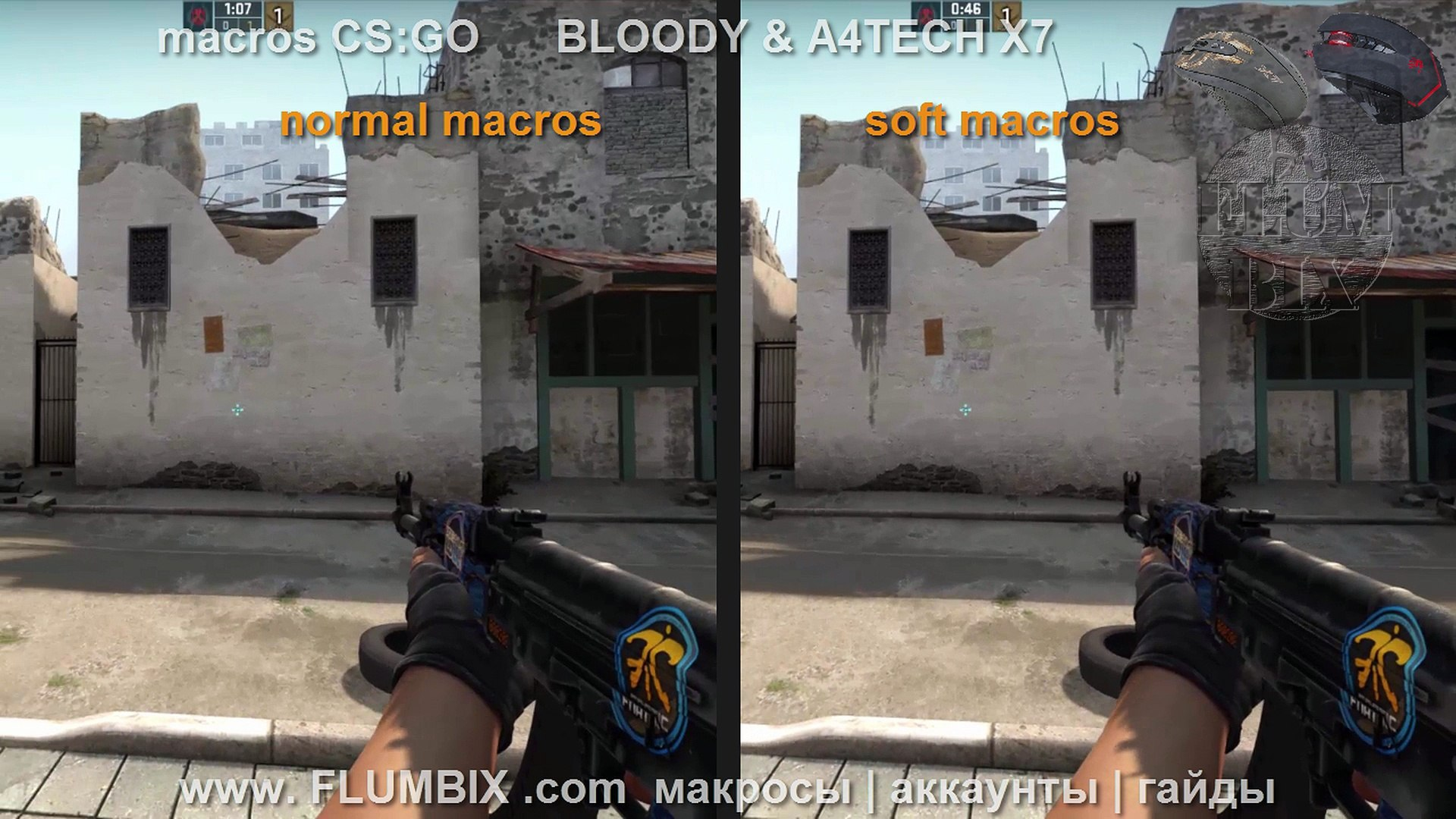 Bloody X7 soft vibration macros no recoil   CS:GO Bloody X7 мягкий макрос  без отдачи