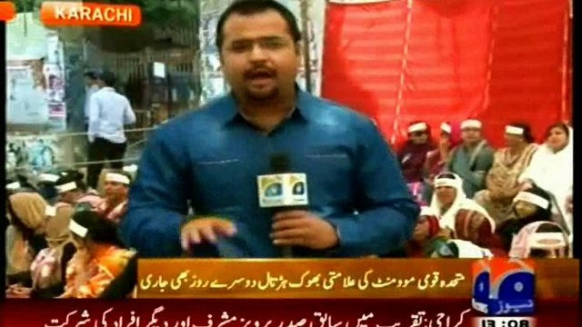 Hunger Strike For Altaf Hussain Against Illegal & Dictatorial Media Blackout Of Qet Altaf Hussain At Karachi Press Club Day -2