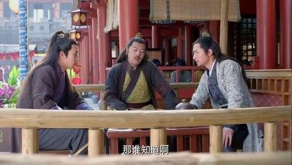 新蕭十一郎 第24集 Xiao Shi Yi Lang Ep24