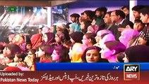 Report on Eidi Sub Kay Liay ARY Show -ARY News Headlines 21 February 2016,