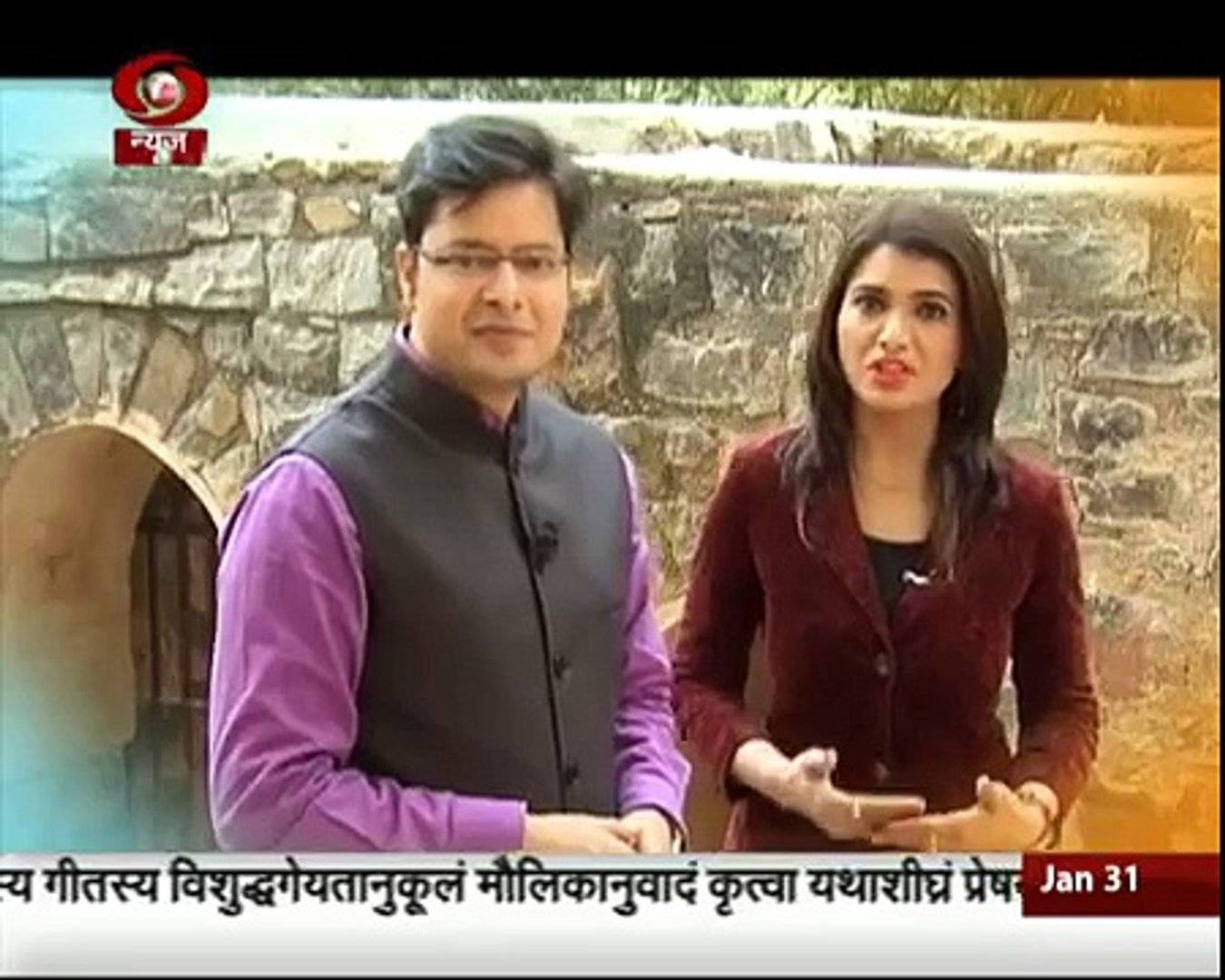Watch Good News India only on DD News