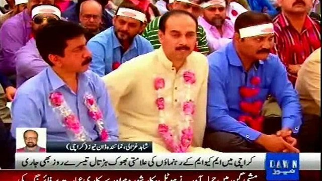 Hunger Strike For  Against Illegal & Dictatorial Media Blackout Of Qet Altaf Hussain At Karachi Press Club Day-3