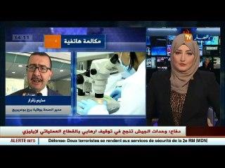 Virus Zika: vers une campagne de vaccination en Algérie