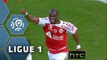 But Prince ONIANGUE (34ème) / Paris Saint-Germain - Stade de Reims - (4-1) - (PARIS-REIMS) / 2015-16