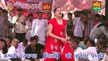 Sapna Stage New Super Dj Dance Na Olha Na Dhata Maru