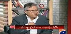 Hassan Nisar analysis on recent statement of Siraj ul Haq on corruption