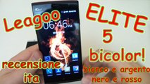 """Leagoo Elite 5 recensione italiano unboxing ita cinafonino 5.5"""" quadcore mt6735 2gb ram 16gb rom dual sim 4000 mah battery best smartphone android 5.5"""" less 130$"""