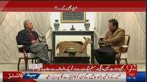 I And Shah Mehmood Qureshi Denied Any Riigging In Punjab - Javed Hashmi