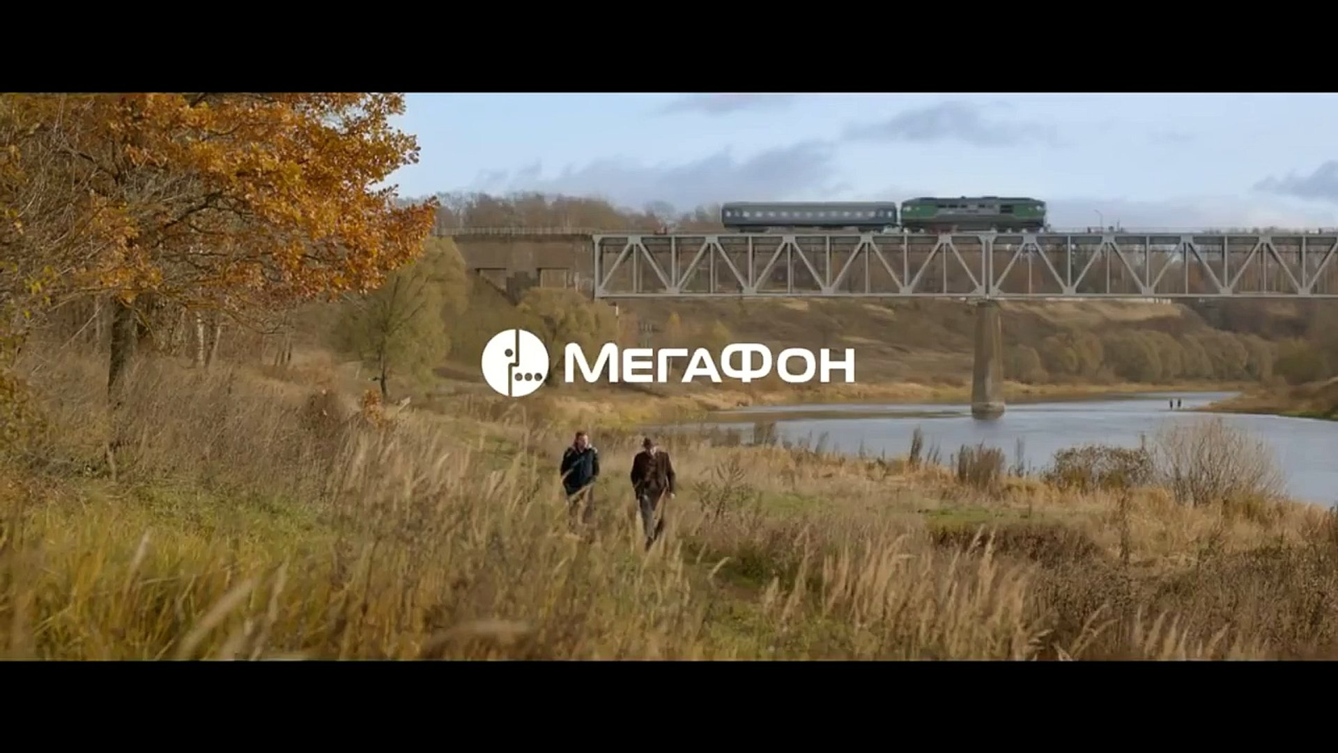 Реклама МегаФон - Писатель (2015) (Александр Петров, Алекс