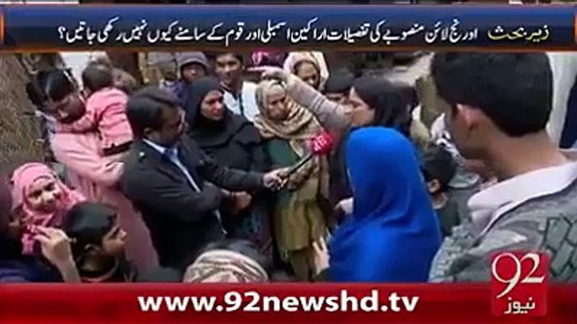 How this educated woman bashing government for throw them out of their houses for Orange line