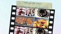 الفول الاخضر المنكوب بصلصة رائعة على الطريقة المغربية التقليدية مع شرح مفصل