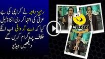 Ramiz Raja Badly Insulted Karachi Kings - Follow Channel