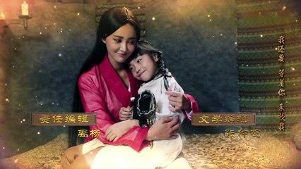 解憂公主 第26集 Princess Jieyou Ep26