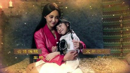 解憂公主 第44集 Princess Jieyou Ep44