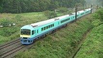 Colorful Country With Colorful Trains- Japan