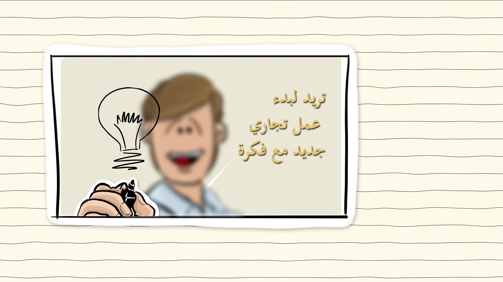 Find Freelance Jobs At Mesdaqiyah