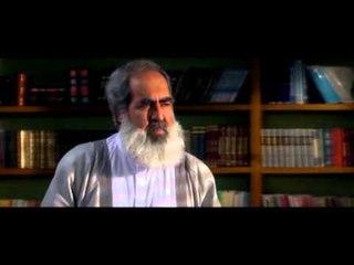 Bendeyar (2011) |Türk Filmi