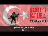 Şehit Kale Çanakkale - Giriş
