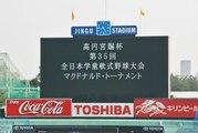 金山野球2015~夢の舞台で~