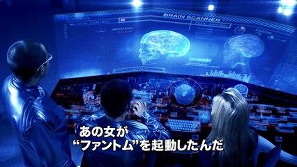 人々がシステムによって監視されている世界で…!映画『ザ・ファントム』予告編