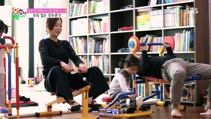 Oh My Baby 20160220 Ep102 Part 2