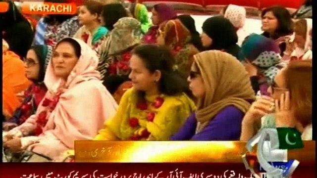 Hunger Strike For Against Illegal & Dictatorial Media Blackout Of Qet Altaf Hussain At Karachi Press Club Day-4