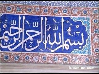 20. İbrahim Bin Ethem - Hayri Küçükdeniz Sohbetler Serisi