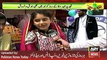 ARY News Headlines 23 March 2016, Youm e Pakistan Celebrations in Quetta