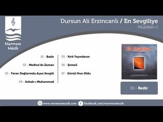 Enstrümantal - Ashab-ı Muhammed
