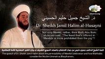 الأحباش - عن جواز الإحتفال بالمولد النبوي و بيان تكفير الوهابية للأمة الإسلامية