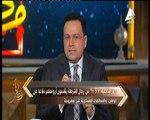 شريف فؤاد يستشهد بمواقف الشرطة الإنسانية مع المواطنين في أنا مصر