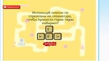 Свинка Пеппа Лабиринт Пеппа все серии подряд игр мультфильма Свинка Пеппа Peppa Pig Children TV