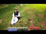 Pashto New Songs Album 2016 Khyber Hits Vol 25 - Dukhtare Dedam