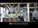 Automatic corn processing machine,Mazie processing machine,corn flour making machine