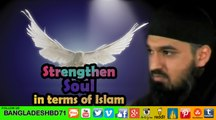 Strength of Soul against worldly temptations Muslim youth   -Ustaadh Murtaza Khan