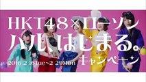 48 Family TVCM XVII (AKB48, SKE48, NMB48, HKT48, NGT48)