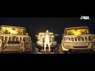 PB 13 || Rattan Chahal || Desi Beats Records || New Punjabi Songs 2016