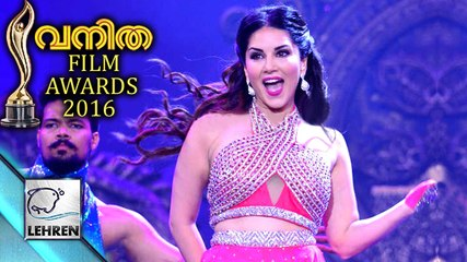 Sunny Leone Performs At Vanitha Film Awards 2016