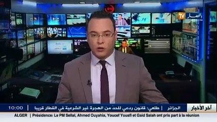 Alger: Une bande de criminels qui sévissait à Sidi M'hamed devant la Justice
