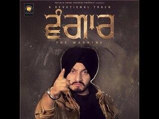 New Punjabi Songs 2015    Wangaar - Virasat Sandhu Feat. Randy J    Patiala Shahi Records