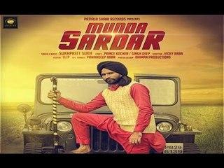 Munda Sardar ● Sukhpreet Sukh ● New Punjabi Songs 2016 ● Patiala Shahi Records