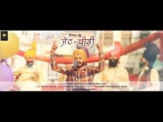 JATT BEETI - VIRASAT  SANDHU    Official Video    Patiala Shahi Records    Latest Punjabi Songs 2015