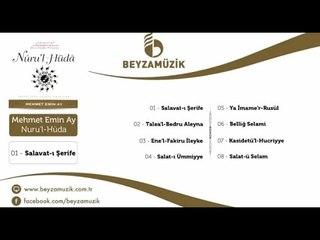 Mehmet Emin Ay - Kasidetü'l-Hucriyye