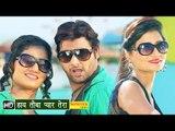 Hay Toba Pyar Tera || तोबा प्यार तेरा || Vijay Varma, Neetu Verma || Haryanvi Hot Dancing Songs